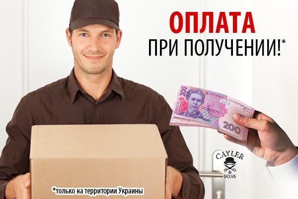 оплата кепки бейсболки украина как заказать